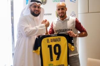 كريم الأحمدي ينضم إلى الاتحاد رسميًّا - المواطن