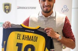 كريم الأحمدي .. لعب في فينورد وأستون فيلا وتألق بالمونديال الروسي - المواطن