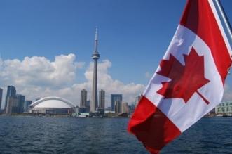 المملكة توقف جميع برامج العلاج في كندا - المواطن