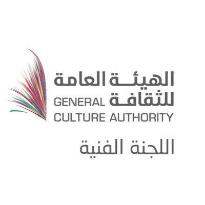 اللجنة الفنية لهيئة الثقافة تحذر من إقامة أي حفل موسيقي إلا بعد تصريح منها