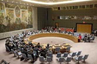 مجلس الأمن يقر بالإجماع مشروع القرار البريطاني بشأن اليمن - المواطن