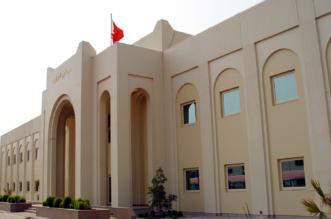 مجلس وزراء البحرين: الهجوم على ناقلتي النفط تصعيد إرهابي خطير - المواطن