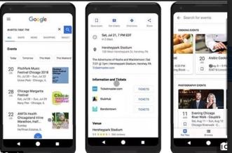 جوجل يطرح ميزة جديدة في محركه البحثي - المواطن