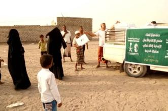 بالصور.. مركز الملك سلمان يواصل إغاثة اليمنيين في المخا والخوخة - المواطن