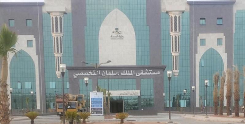 إجراء أول جراحة في مستشفى الملك سلمان التخصصي بحائل