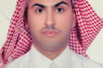 العتيبي يحصد الماجستير من جامعة المؤسس - المواطن