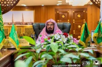 الشيخ السديس يطلق حملة خدمة الحاج وسام فخر لنا في عامها الـ6 - المواطن