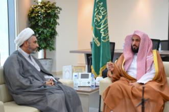 وزير العدل يستقبل خليفة القاضي الجيراني بالقطيف - المواطن