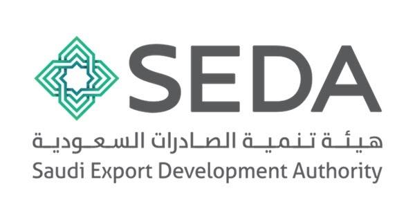 تنمية الصادرات تعلن عن وظائف إدارية وتقنية شاغرة