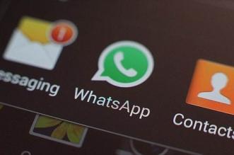 واتساب يكشف ميزة طال انتظارها لمستخدمي أندرويد فقط - المواطن