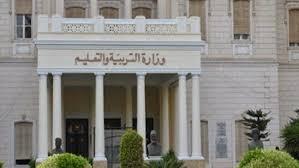 رابط نتيجة الثانوية العامة المصرية - المواطن