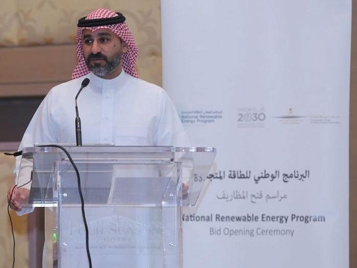 فتح مظاريف عطاءات أول مشروع في المملكة لإنتاج الكهرباء باستخدام الرياح