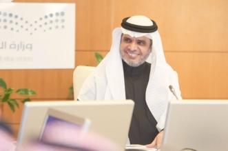 المجلس الاستشاري للمعلمين يؤكد تفوقه وتميزه بفوز فوزية وعائدة - المواطن