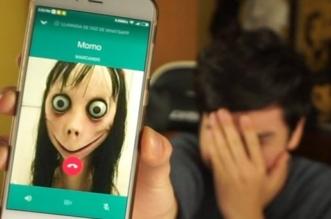 صورة ورسالة مخيفة تهدد مستخدمي واتساب .. هل تود اللعب معي؟! - المواطن