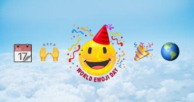 العالم يحتفل باليوم العالمي للإيموشن World Emoji Day .. ماذا تعرف عن أصل الكلمة؟