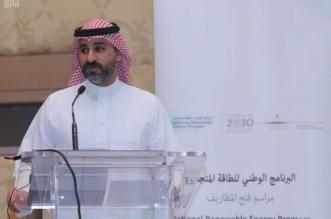 فتح مظاريف عطاءات أول مشروع في المملكة لإنتاج الكهرباء باستخدام الرياح - المواطن