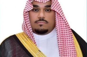 نائب أمير نجران: القيادة الرشيدة حريصة على دعم منسوبي القوات العسكرية - المواطن