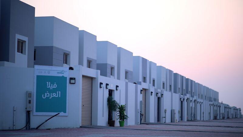 الإسكان: نستهدف توفير سكن ملائم لكل أسرة سعودية