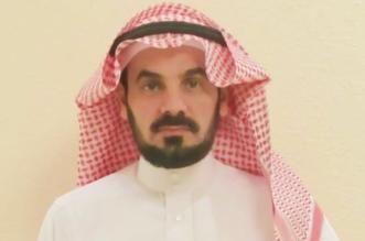 بالأسماء .. تكليفات إدارية جديدة بصحة عسير - المواطن