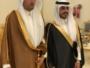 أسرة آل مشهور آل الشواط تحتفل بزواج ابنها عبد الإله