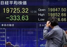 بورصة طوكيو.. المؤشر نيكي يرتفع 0.37% في بداية التعامل - المواطن