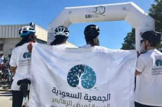 الفريق النسائي (مبادرة رحلتها) يدعو للتضامن مع مرضى ألزهايمر - المواطن