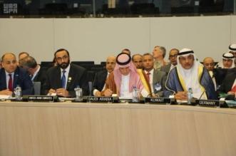 الجبير يشارك في الاجتماع الوزاري للتحالف الدولي لمحاربة داعش الإرهابي - المواطن