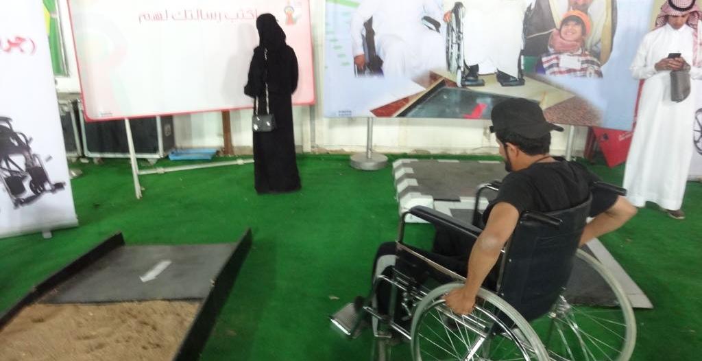 جرب الكرسي .. برنامج لدعم وتحفيز المعاقين في عسير