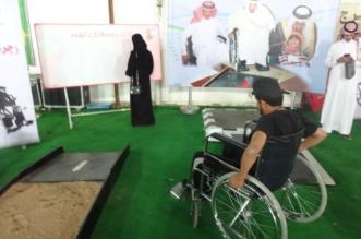 جرب الكرسي .. برنامج لدعم وتحفيز المعاقين في عسير - المواطن