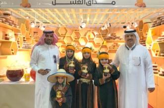 بريد الباحة ينقل 920 كجم من العسل في 3 أيام.. وإقبال كبير على المهرجان - المواطن