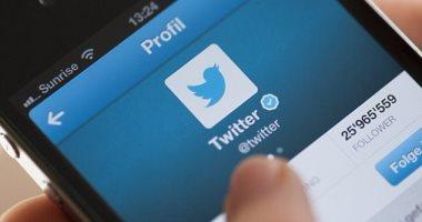خلل مفاجئ يُربك مستخدمي تويتر - المواطن