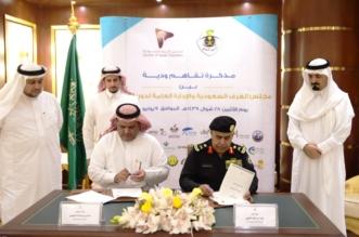 اتفاقية لتأهيل منسوبي دوريات الأمن لاستخدام لغة الإشارة بمختلف المناطق - المواطن
