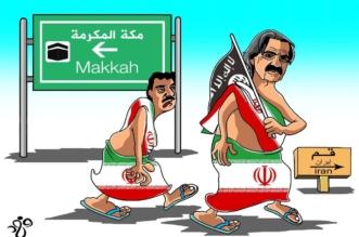 نظام الحمدين وإيران.. علاقة مشبوهة - المواطن