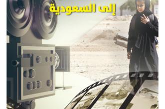 العدد الجديد من مجلة الفيصل.. ملف عن السينما السعودية وحوار مع سلمى الجيوسي - المواطن