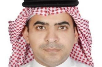 الصاعدي نائبًا لمدير فرع وزارة البيئة والمياه والزراعة بمكة - المواطن
