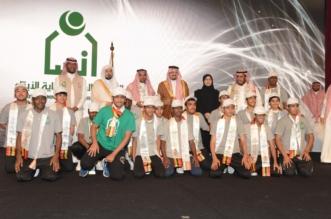 بالصور.. تتويج الفائزين في الأولمبياد الوطني الأول لجمعيات أيتام المملكة - المواطن