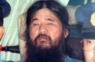تنفيذ حكم الإعدام في زعيم طائفة أوم الدينية و6 من رفاقه - المواطن