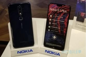 نوكيا تطرح هاتفها Nokia 6.1 Plus - المواطن
