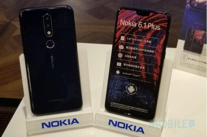 نوكيا تطرح هاتفها Nokia 6.1 Plus