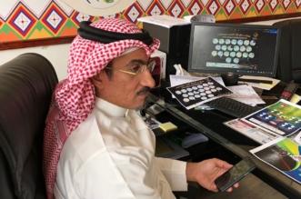 محافظ خميس مشيط يتابع مهرجان الصيف عبر هاتفه - المواطن