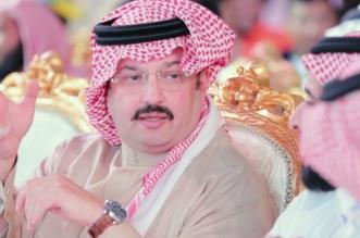 تركي بن طلال: خطط التنمية الاجتماعية تشهد بمسيرة الملك سلمان الخيرية - المواطن