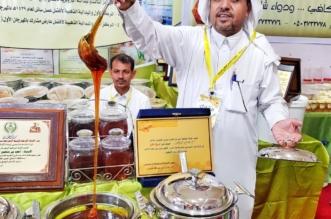 بالصور.. انطلاق فعاليات مهرجان العسل الدولي 11 في الباحة - المواطن