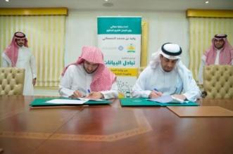 وزارة العدل توقع اتفاقية أتمتة مع الهيئة العامة للعقار - المواطن