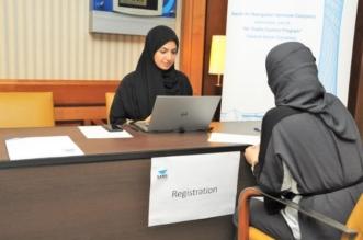 هدف: توظيف أكثر من 25 ألف مواطن ومواطنة خلال مارس - المواطن