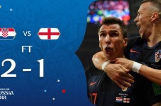 Croatia تُحطم أحلام إنجلترا .. وتتأهل لنهائي المونديال الروسي - المواطن
