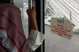 اختناق أطفال ونساء وتكسير النوافذ بعد احتجاز ركاب الرحلة ١٦٦٦ بالباص ٤٥ دقيقة - المواطن