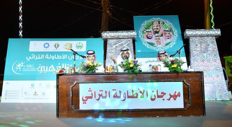"""آل لبيد والوزاب يحييان مهرجان الأطاولة التراثي برعاية """"المواطن"""""""