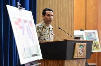 بالصور.. متحدث التحالف يكشف أدلة جديدة لتورط حزب الله وإيران في تدريب الحوثيين - المواطن
