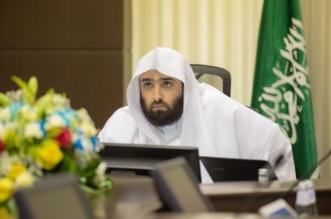 رئيس ديوان المظالم: مجمع الفقه الإسلامي نبراس هدى لطلبة العلم في العالمين الإسلامي والعربي - المواطن