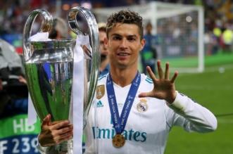 كريستيانو رونالدو بعد انضمامه إلى اليوفي: شكرًا لريال مدريد على أجمل 9 سنوات - المواطن